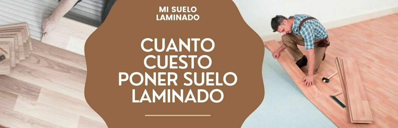 CUANTO-CUESTA-PONER-SUELO-LAMINADO